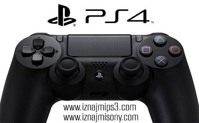 PlayStation4 iznajmljivanje beograd